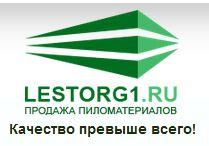 lestorg1.ru