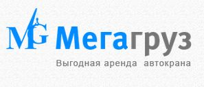 megagruz.ru