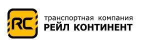railcontinent.ru