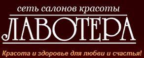 salonlavotera.ru