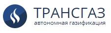 trans-gas.ru