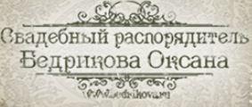 bedrikova.ru