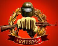 chopvitayz logo