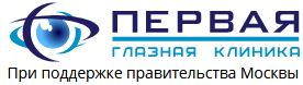 glaznaya-klinika logo