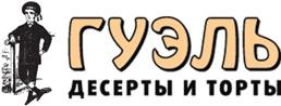 guel logo