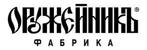 logo_oruzhejnik_zlatoust.jpg