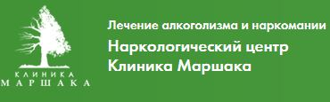 marshak.ru