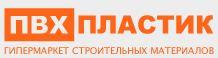 pvh-plastik logo