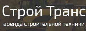 stroytranss.ru