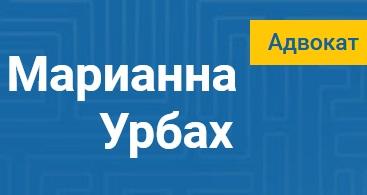urbah.ru