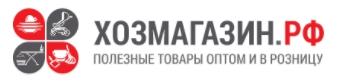 Хозмагазин.рф - Google Chrome