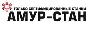 amur-laser.ru