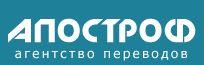 apostroph.ru logo