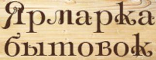 bitovki-mo.ru