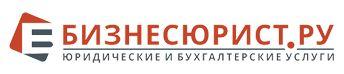 biznesurist-logo.jpg