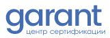 cs-garant.ru logo