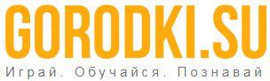 gorodki logo