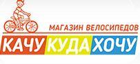 kachu.ru