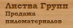 listvagroup.ru