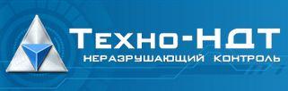 t-ndt.ru