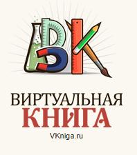 vkniga_2