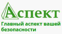 aspektsnab logo
