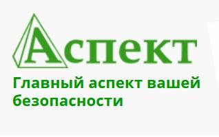aspektsnab.ru