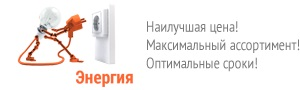 energymos.ru