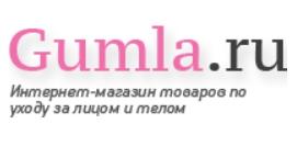 гумла2