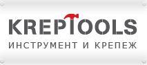 kreptools.ru