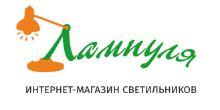 lampulya.ru