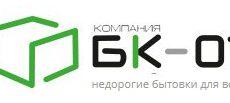 Бытовки от производителя цены в Москве Купить недорого бытовку с доставкой в компании «БК-01»