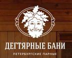 d1a.ru logo