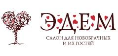 edem-svadba.ru logo