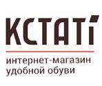 kctati.ru_.jpg