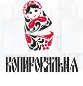 kopirovalnya.ru