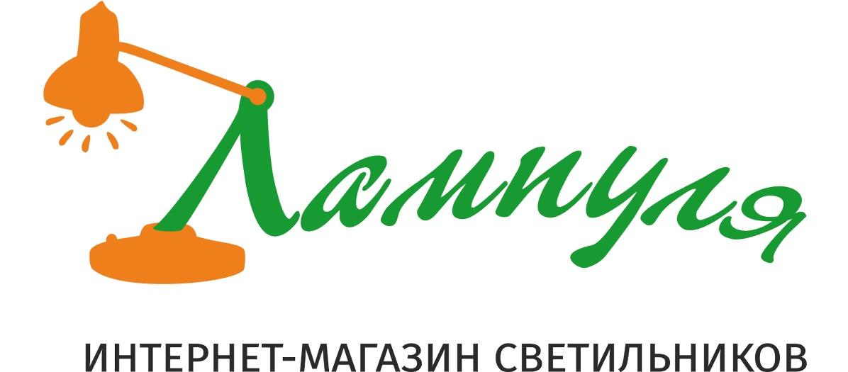 лампуля1
