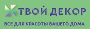 tvoidecor.ru-logo.jpg