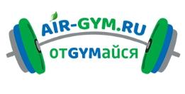 Air-Gym