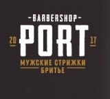 PORT BARBERSHOP