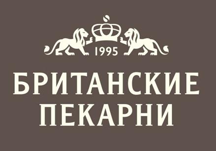 british-bakery.ru