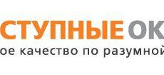dostupokna.ru