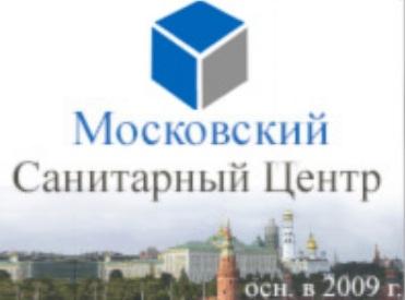 sancentr.ru