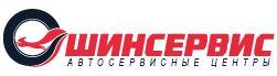 shinservice.ru logo