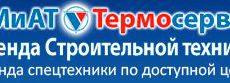 umiat-termo.ru logo