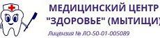 zdoroviemed.ru logo