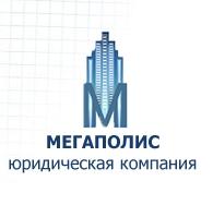 _Мегаполис