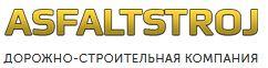 asfaltstroj.ru logo