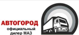 _автогород