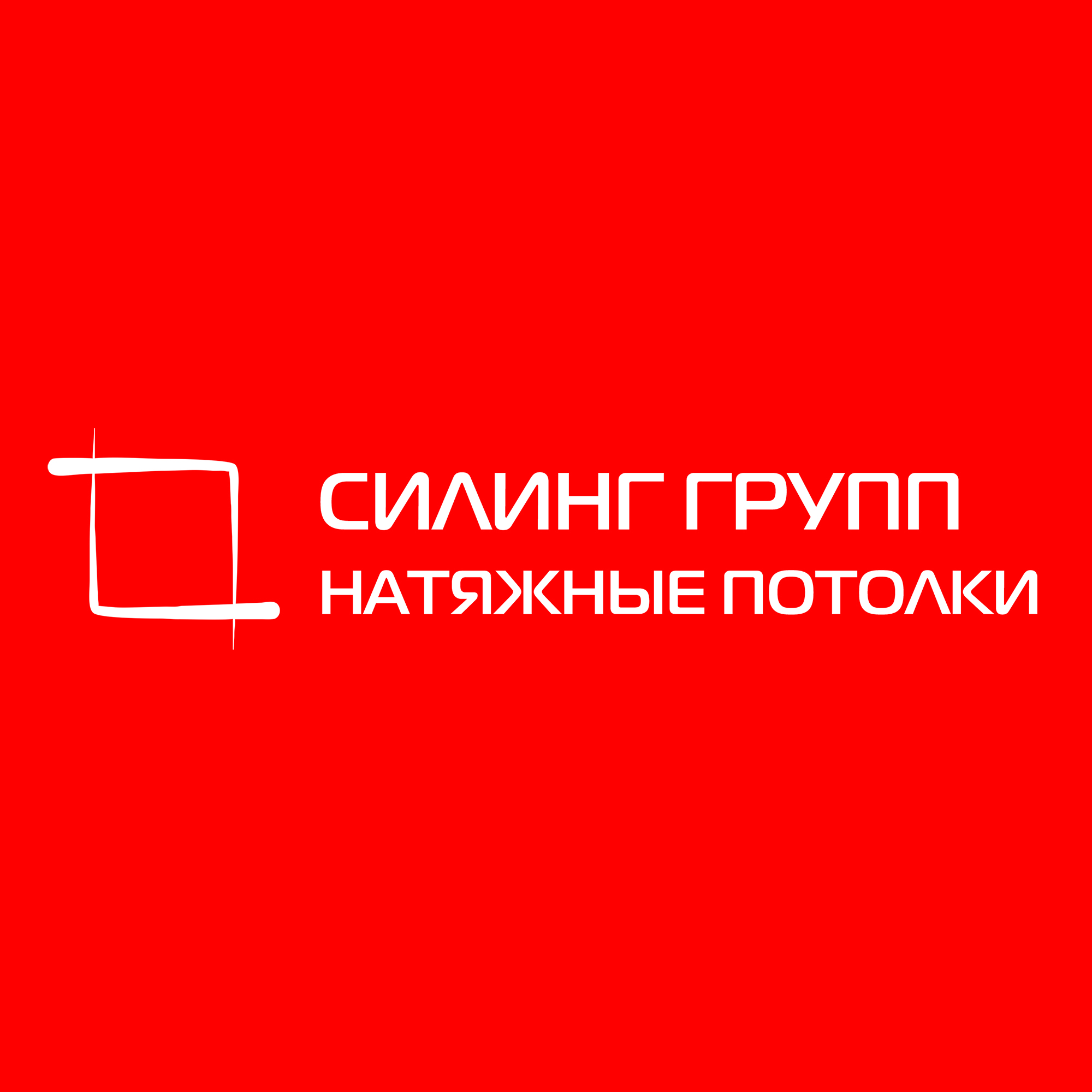 ceiling-group.ru
